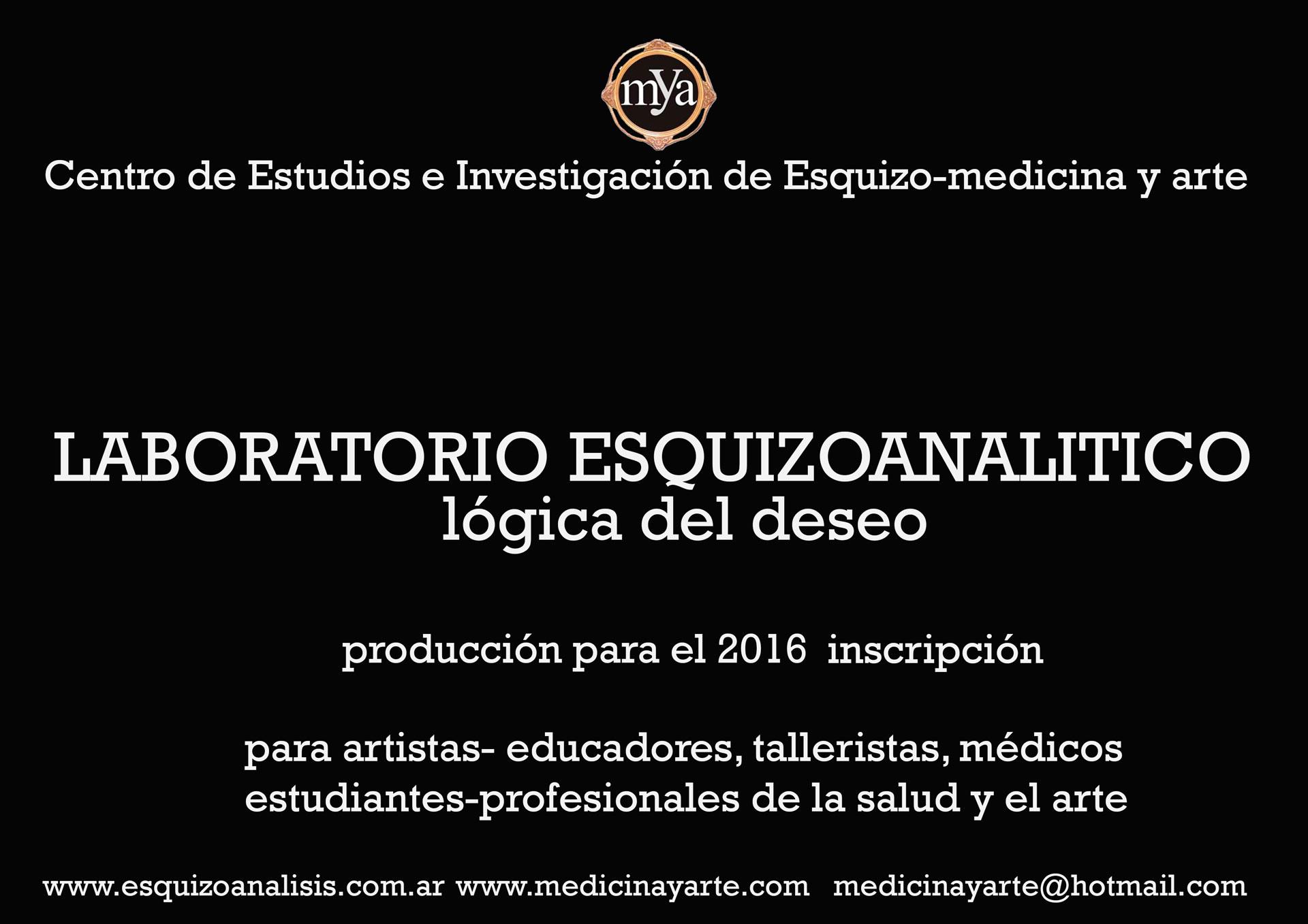http://www.medicinayarte.com/img/laboratorio-5.jpg